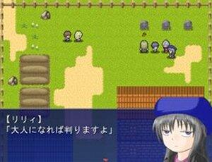 タイトル:勇者VS魔王 Game Screen Shot