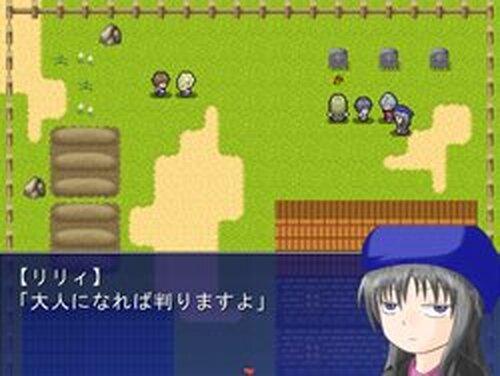タイトル:勇者VS魔王 Game Screen Shots