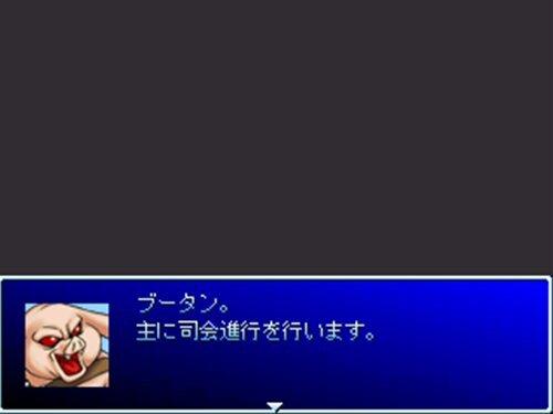 ラフティの冒険 Game Screen Shot1