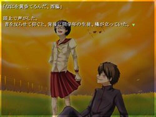 きらめきの君~妖精ミラン変~ Game Screen Shots