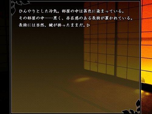 僕の宝物 Game Screen Shot1