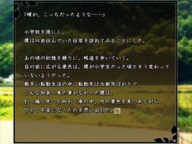 僕の宝物 Game Screen Shot2