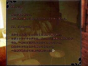 僕の宝物 Game Screen Shot4