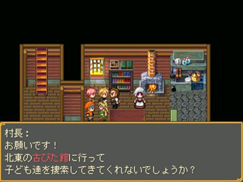 ASRAN ~魔宝石の復活~ Game Screen Shot1
