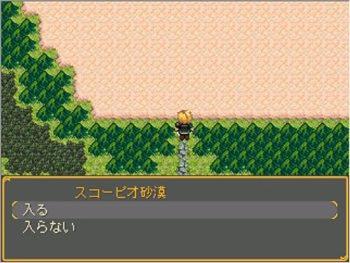 ASRAN ~魔宝石の復活~ Game Screen Shot3