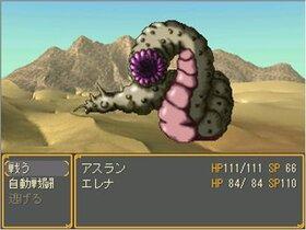 ASRAN ~魔宝石の復活~ Game Screen Shot4