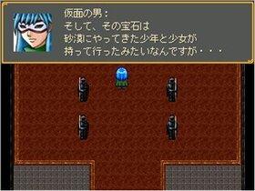 ASRAN ~魔宝石の復活~ Game Screen Shot5