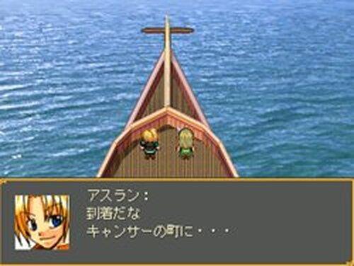 ASRAN ~魔宝石の復活~ Game Screen Shots