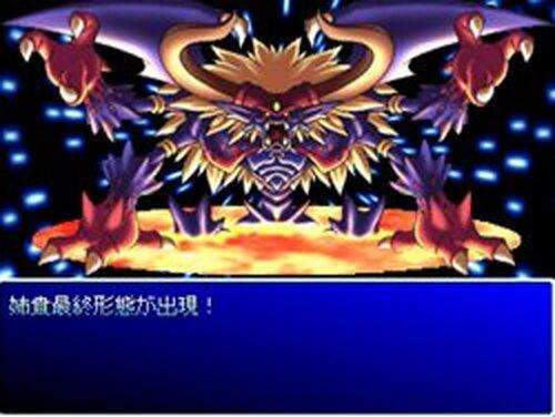 ラフティの冒険 Game Screen Shots