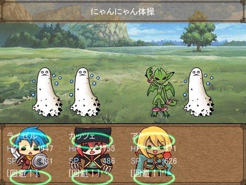 ペリペティア-はじまりのヒストリア- Game Screen Shot1