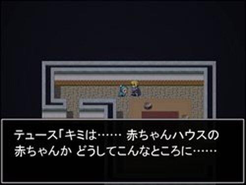 赤ちゃんはどこへ行くの? Game Screen Shots