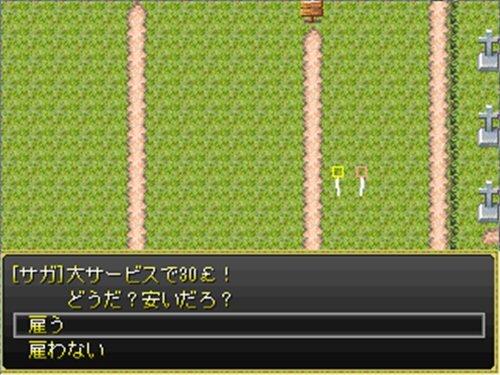 棒人間ストーリー Game Screen Shot1