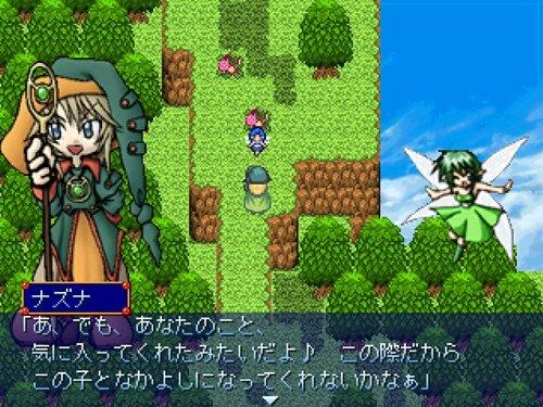 Screed Game Screen Shot1