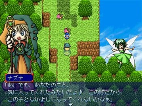 Screed Game Screen Shots