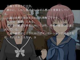 かえると剣鬼序幕~第三幕 Game Screen Shot2