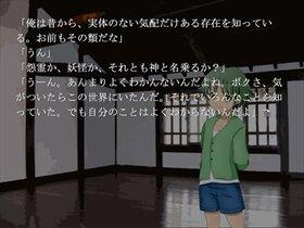 かえると剣鬼序幕~第三幕 Game Screen Shot3