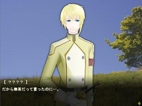 Memory of bond Game Screen Shot2