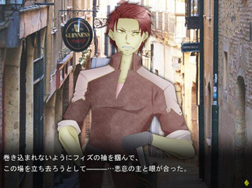 Memory of bond Game Screen Shot3