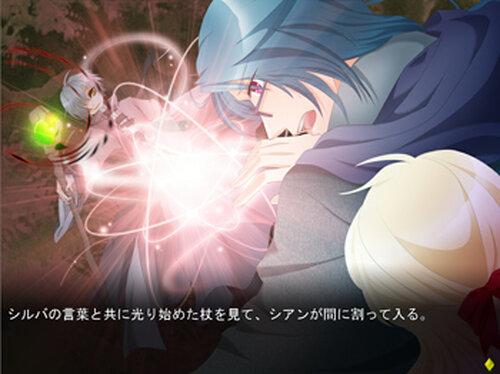 Memory of bond Game Screen Shot5