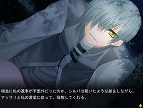 Memory of bond Game Screen Shots