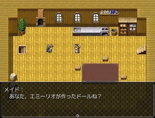地下室ドールメーカー Game Screen Shot1
