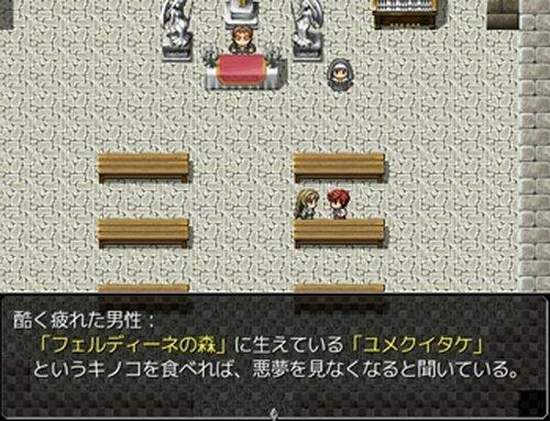 地下室ドールメーカー Game Screen Shot4