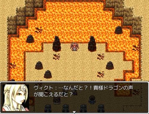 レジェンド2~竜の魂を継ぐ者~ Game Screen Shot1