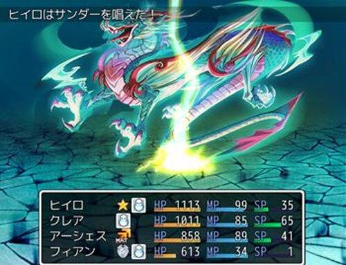 レジェンド2~竜の魂を継ぐ者~ Game Screen Shot2