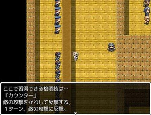 レジェンド2~竜の魂を継ぐ者~ Game Screen Shot4