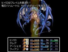 レジェンド2~竜の魂を継ぐ者~ Game Screen Shot5