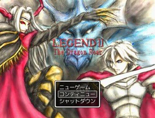 レジェンド2~竜の魂を継ぐ者~ Game Screen Shots