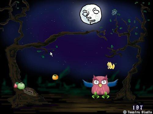 森のフクロウ Game Screen Shot