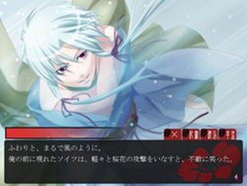 ふれる蜃気楼 【体験版】 Game Screen Shots