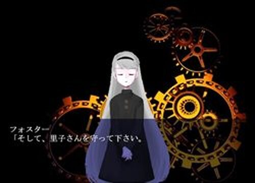 続・シロタエギク Game Screen Shots
