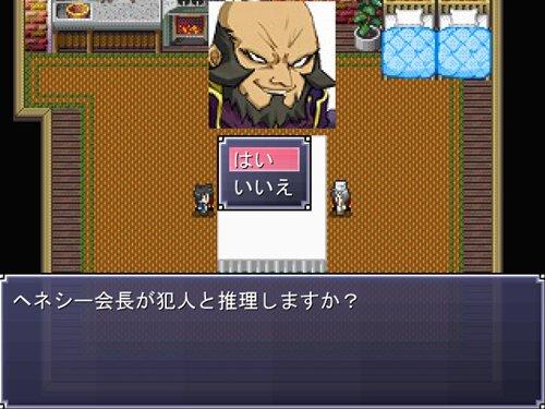 第二兵団物語 Game Screen Shot