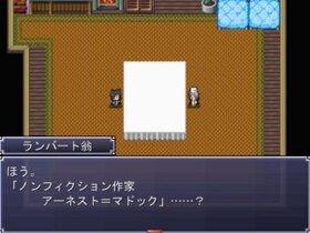 第二兵団物語 Game Screen Shot2