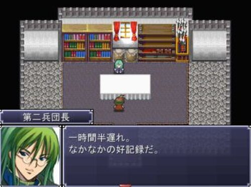 第二兵団物語 Game Screen Shot5