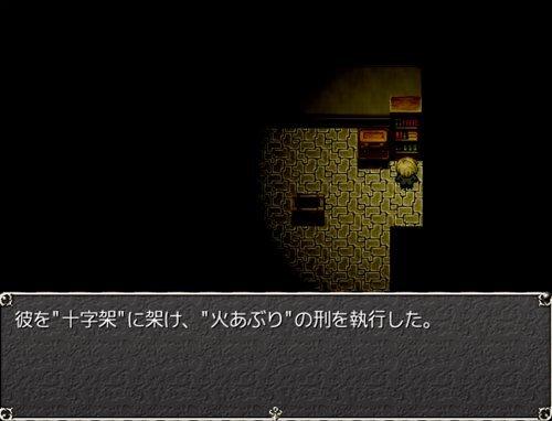 ETERNAL Game Screen Shot1