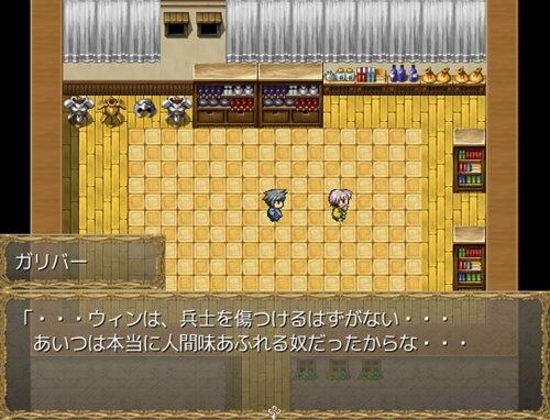 エルロンの異変 Game Screen Shot