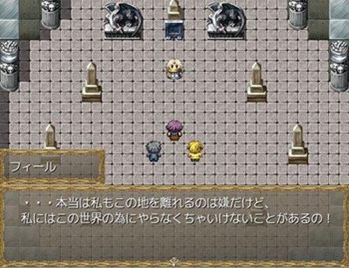 エルロンの異変 Game Screen Shot3