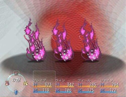 エルロンの異変 Game Screen Shot4
