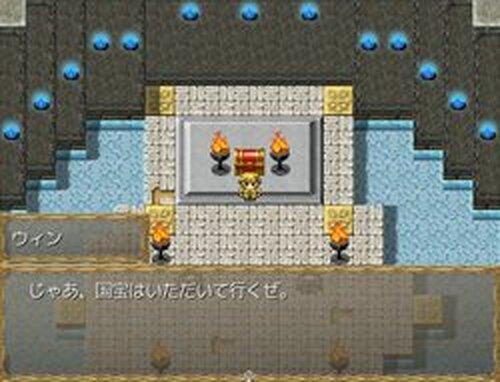 エルロンの異変 Game Screen Shots
