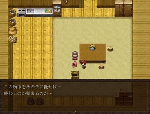紅き復讐の連鎖の果てに Game Screen Shot1