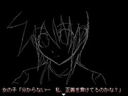 じゃすてぃす・すと~り~ Game Screen Shots