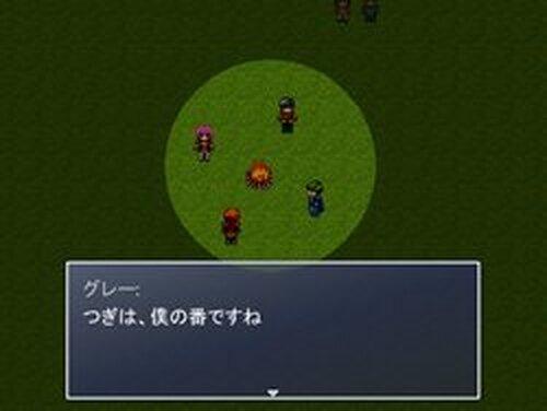 エド・シリーズ 第43話 夜話 Game Screen Shots