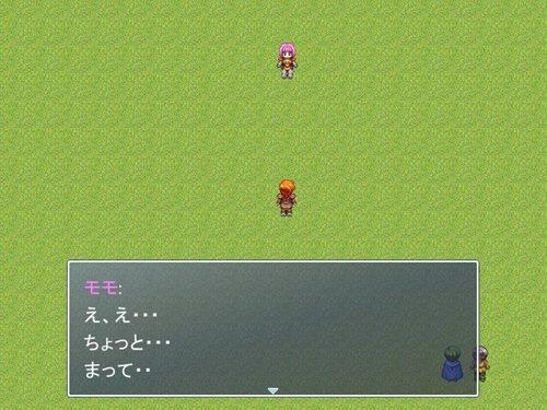 エド・シリーズ 第44話 魔獣の逆襲 Game Screen Shot1