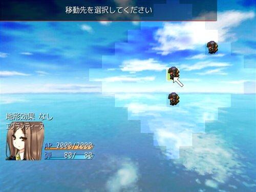 ブラック・ストライカーズ Game Screen Shot1