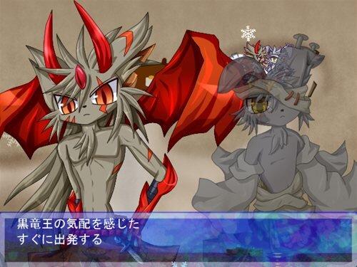 夢遊猫スカーホワイト Game Screen Shot1