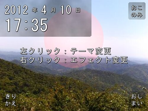 ツクヨミ Game Screen Shot1