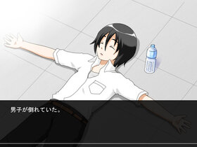 8月30日 Game Screen Shot2